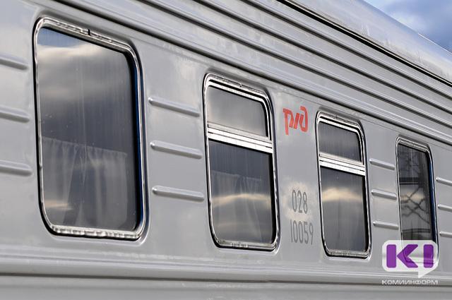 У пассажира поезда Петербург - Воркута изъяли полкило наркотиков