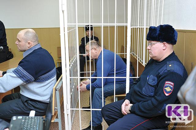 Александр Протопопов лишился звания генерал-лейтенанта