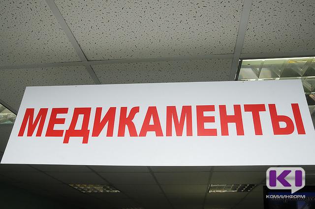 В узловой поликлинике на станции Печора лекарства хранили  с нарушениями