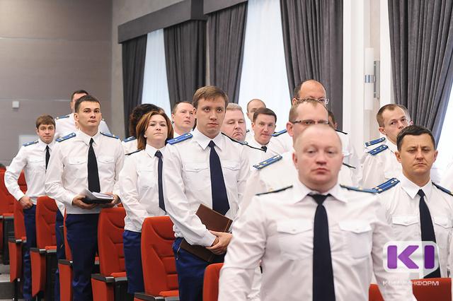Прокурор Коми призвал подчиненных контролировать проведение конкурсов на госконтракты