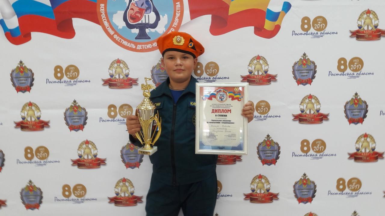 Сыктывкарец Никита Киселев стал серебряным призером Всероссийского фестиваля