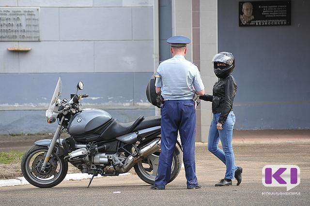 За неделю госавтоинспекторы Сыктывкара поймали 44 нарушителя-мотоциклиста