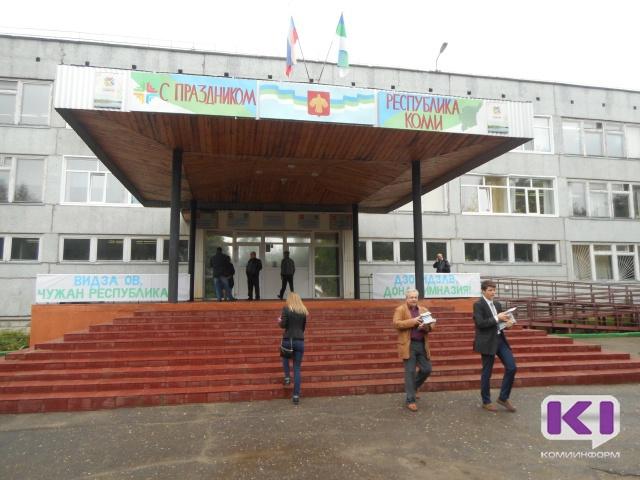 В Сыктывкаре началась приемка школ и детских садов