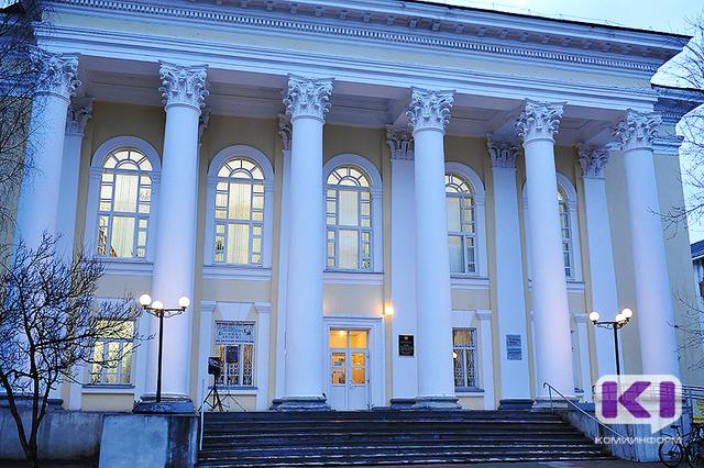 В Национальной библиотеке Коми высадился гимназический трудовой десант