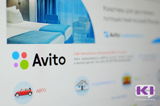 В Сыктывкаре расследуют дело о мошенничестве на 79 тысяч рублей через Avito