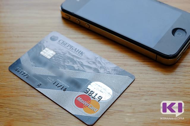 За год с банковских карточек россиян похитили 650 млн рублей