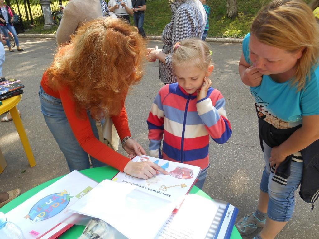 На День республики библиотеки Сыктывкара организуют литературное ГТО и предложат собрать мифологические пазлы