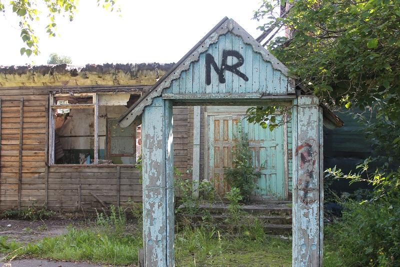Активисты ОНФ в Коми обратили внимание властей на превращение в свалку объекта культурного наследия в Сыктывкаре