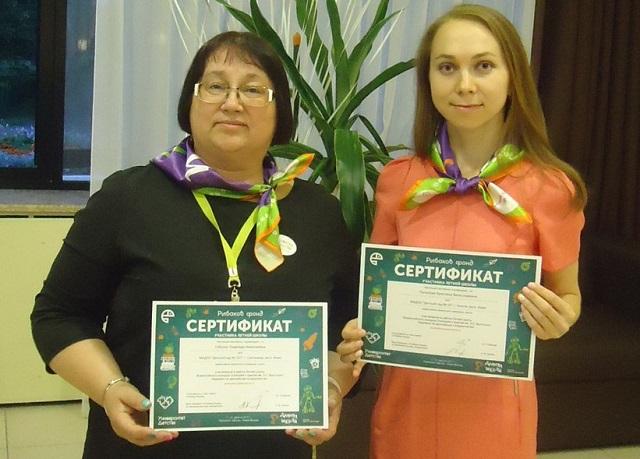 Воспитатели из Коми вошли в сотню лучших педагогов России