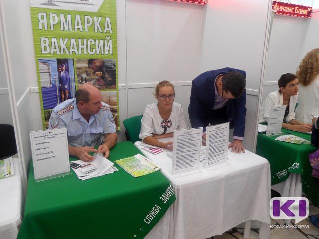 В Коми - более девяти тысяч вакансий