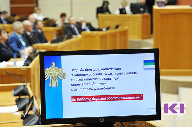 Минфин России объявил о проведении третьего конкурса