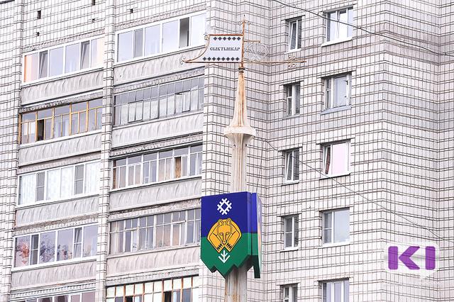 В Коми скорректируют законодательство о жилой недвижимости с учетом федеральных изменений