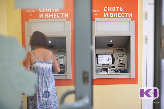 Эксперты ОНФ: Граждане стали брать больше кредитов на фоне снижения ставок