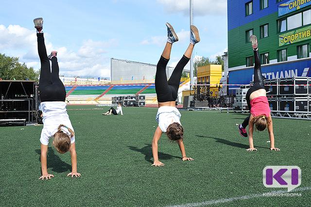 Республика Коми отпразднует свой день рождения по-спортивному