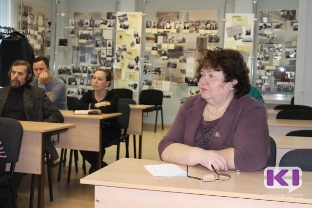 Семь литераторов представят Коми на конгрессе финно-угорских писателей в Тарту