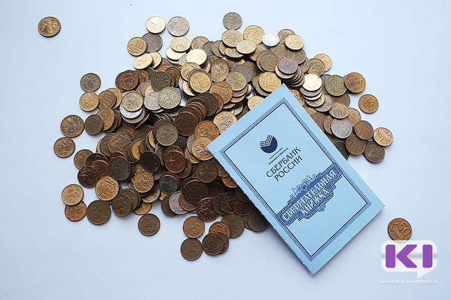 Около тысячи пенсионеров из Коми с начала этого года обратились за перерасчетом выплат