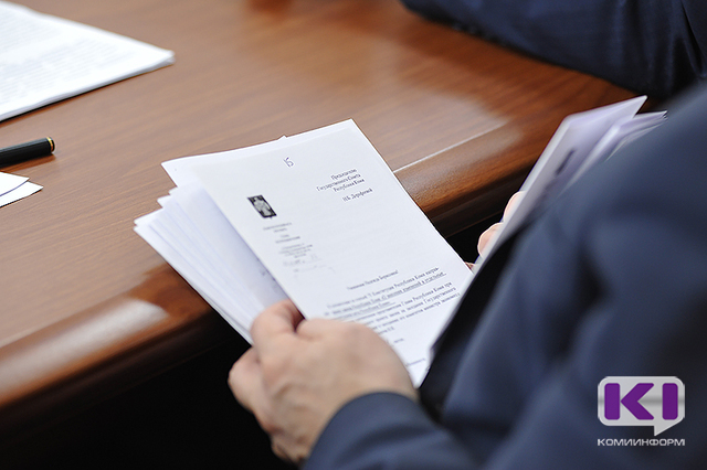 Конкурс на должность гендиректора регоператора в Коми объявят повторно