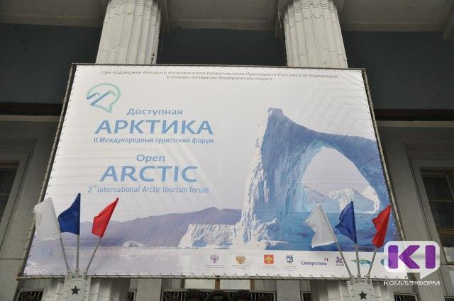 В Воркуте рабочая группа БЕАР обсуждает продвижение Арктического турпродукта