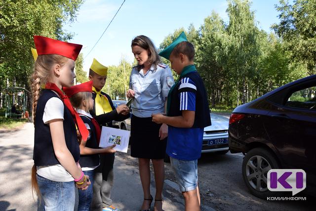 В Кировском парке Сыктывкара состоится