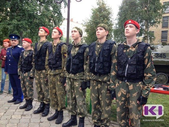 Сергей Гапликов пообщался с ухтинскими юнармейцами
