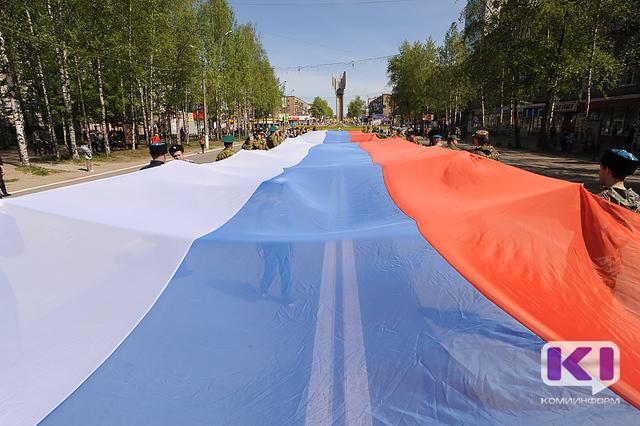 Молодежное правительство Коми выступило инициатором патриотической акции