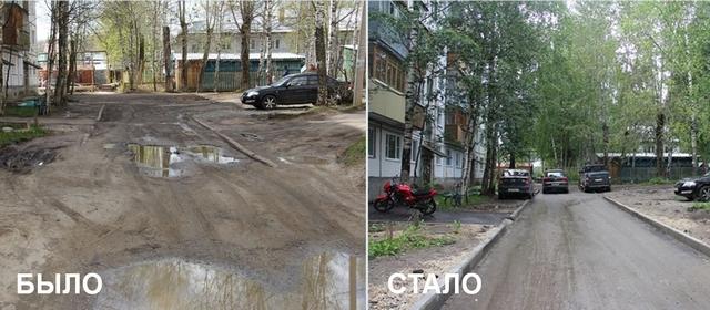 В Сыктывкаре отремонтировали 33 двора