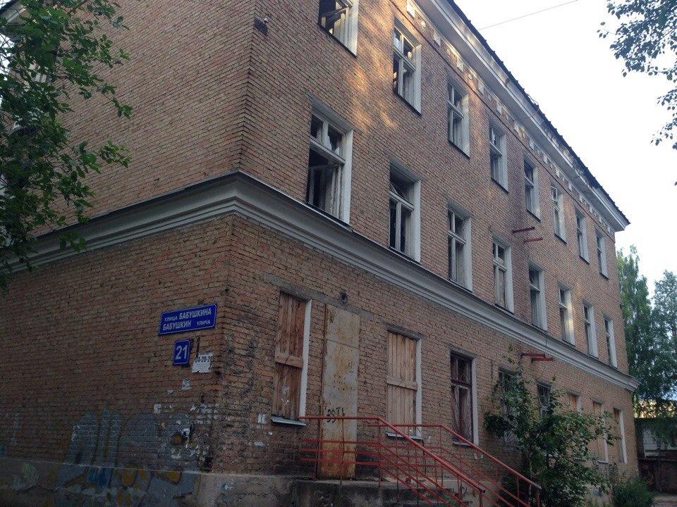 Для здания бывшей поликлиники в Сыктывкаре до сих пор не найден покупатель