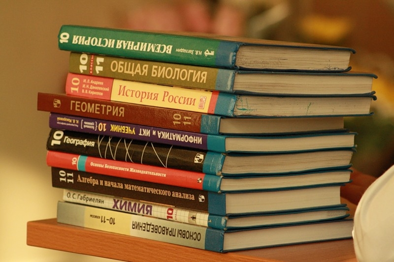 Для школ Сыктывдинского района закуплено более пяти тысяч учебников