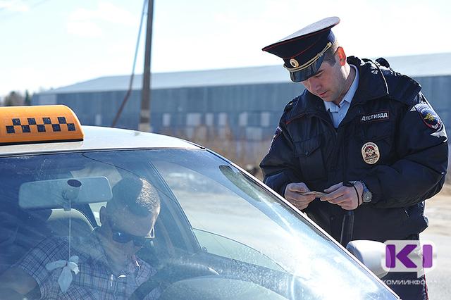 Такси предложили страховать как общественный транспорт
