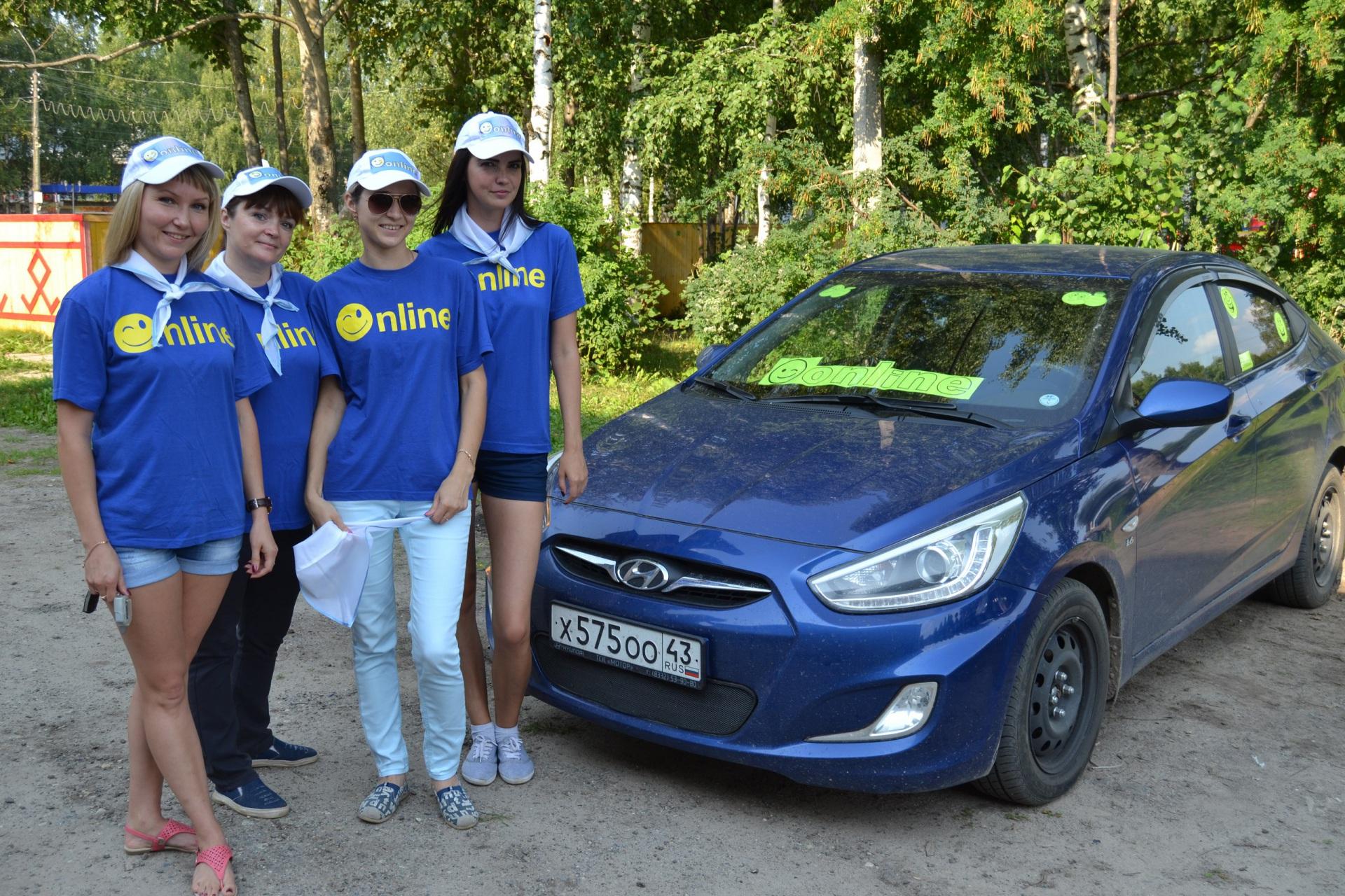 К 96-летию Коми в Выльгорте впервые прошел автоквест