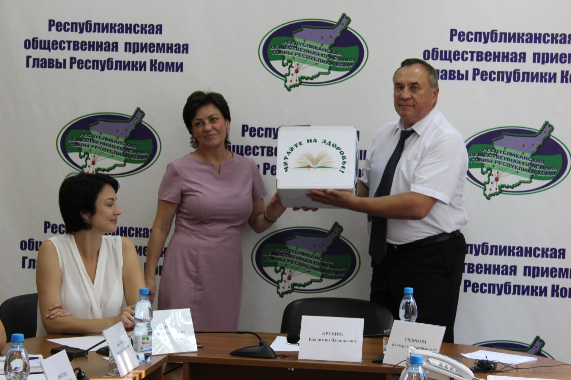 Книги для пациентов больниц и санаториев собрала общественная приемная главы Коми