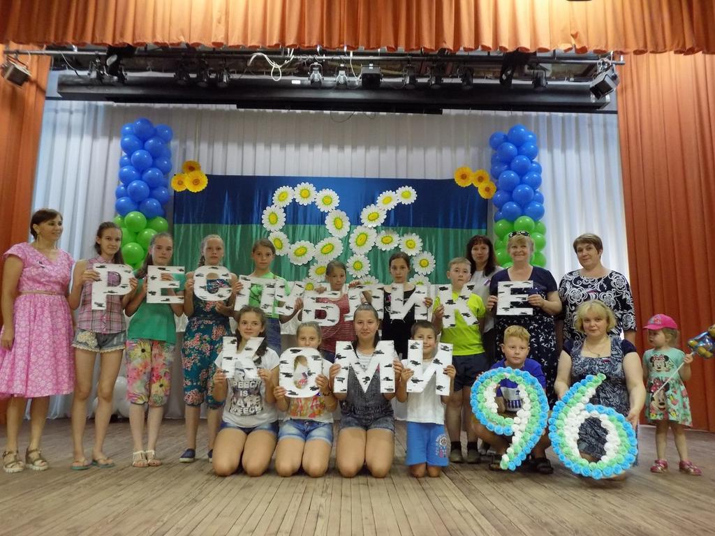 В Койгородском районе празднование Дня рождения республики завершится 27 августа