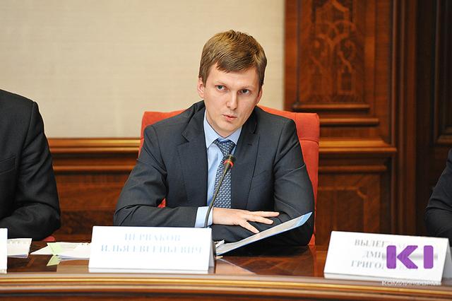 Экс-руководитель Службы Коми по тарифам Илья Перваков обжаловал приговор