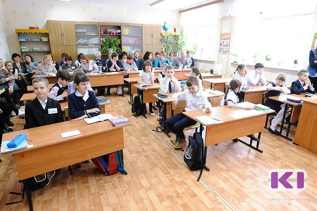 Контекст недели: в учебный год – с новыми установками