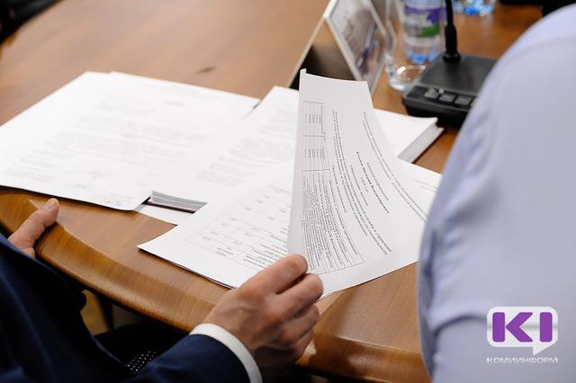 Активисты ОНФ отменили и устранили нарушения в закупках на 249 млрд рублей