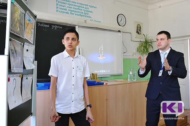 В школах Коми 15% учителей моложе 30 лет