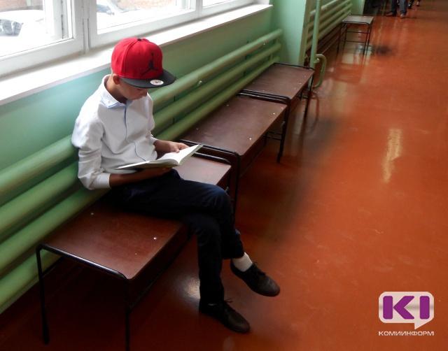 Житель Троицко-Печорского района получил три года условно за истязание сына