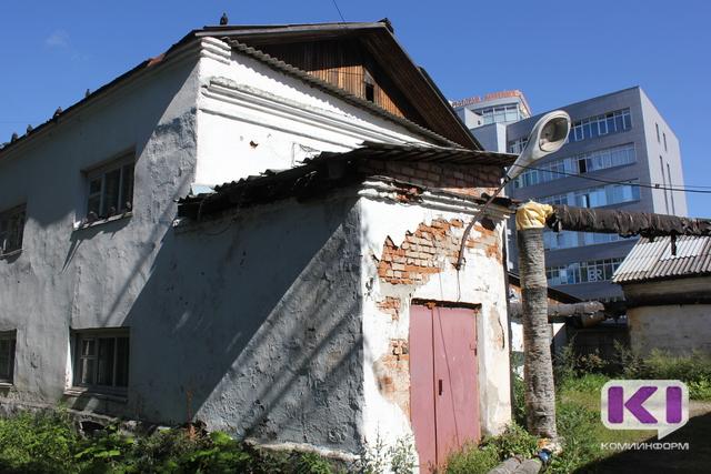 Администрация Сыктывкара запретила реконструировать здание вблизи от Дома печати