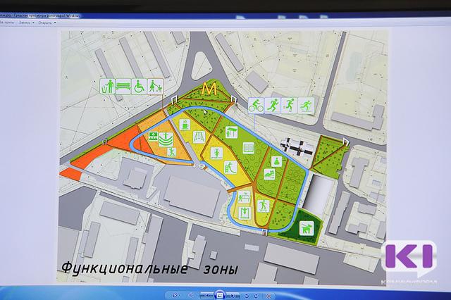 К благоустройству общественных территорий в Сыктывкаре приступят осенью