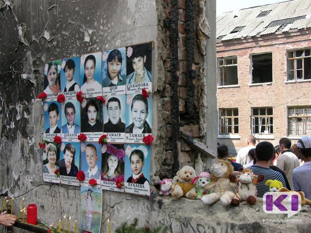В школах Коми проведут День солидарности в борьбе с терроризмом