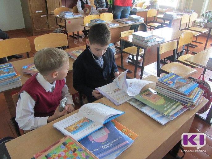 В Коми без первоклассников остались 14 школ