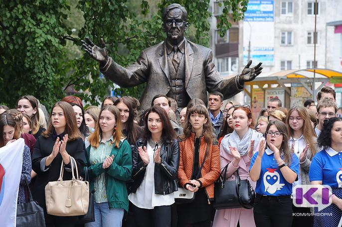 В будущее с оптимизмом: Сыктывкарский госуниверситет и республиканская академия госслужбы встретили 1 сентября