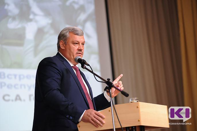 Сергей Гапликов поделился с молодежью секретами профессионального успеха