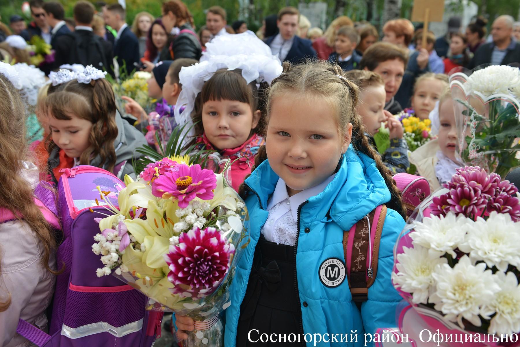 Для пяти тысяч юных жителей Сосногорского района прозвенел первый звонок