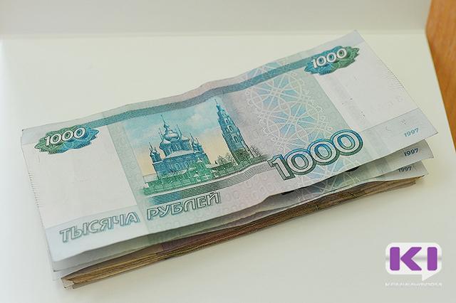 Кому предлагают самую большую зарплату в Республике Коми в сентябре