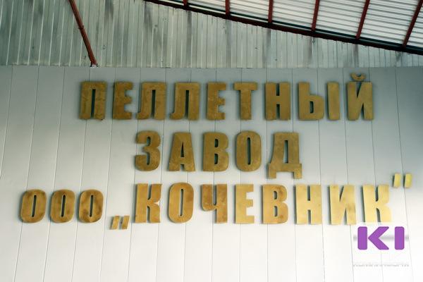 zavod7-1.jpg