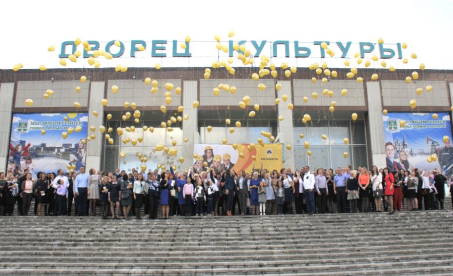 Snimok-ekrana-2017-09-07-v-19.40.12.png