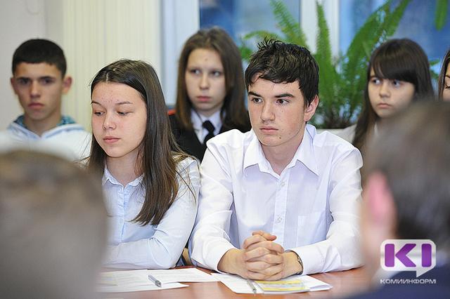 В Коми объявлен конкурс молодежных проектов - 2017