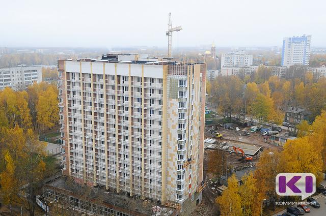 Падение ставки по ипотеке в РФ активизирует покупку жилья в Коми