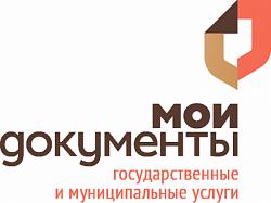 Министерство труда и социальной защиты Коми зарегистрировано на портале госуслуг